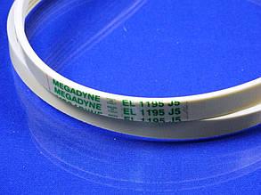 Ремень для стиральных машин 1195 J5, фото 2