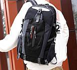Рюкзак туристический, молодежный 34х54 см Черный