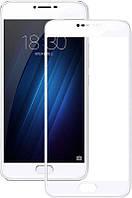 Защитное стекло Mocolo 2.5D Full Cover Tempered Glass Meizu U20 Белый 50572, КОД: 1171755