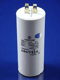 Пуско-робочий конденсатор в пластике CBB60 на 65 МкФ