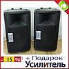 Комплект MAG PS15 пассивная двухполосная акустическая система + Подарок усилитель BBK 110 Вт, фото 6