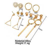 Набор сережек 6 пар - Золотистые, фото 2