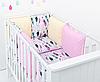 """Комплект постільних речей в ліжечко (9 предметів) """"Грація"""" (білий/рожевий/жовтий)"""