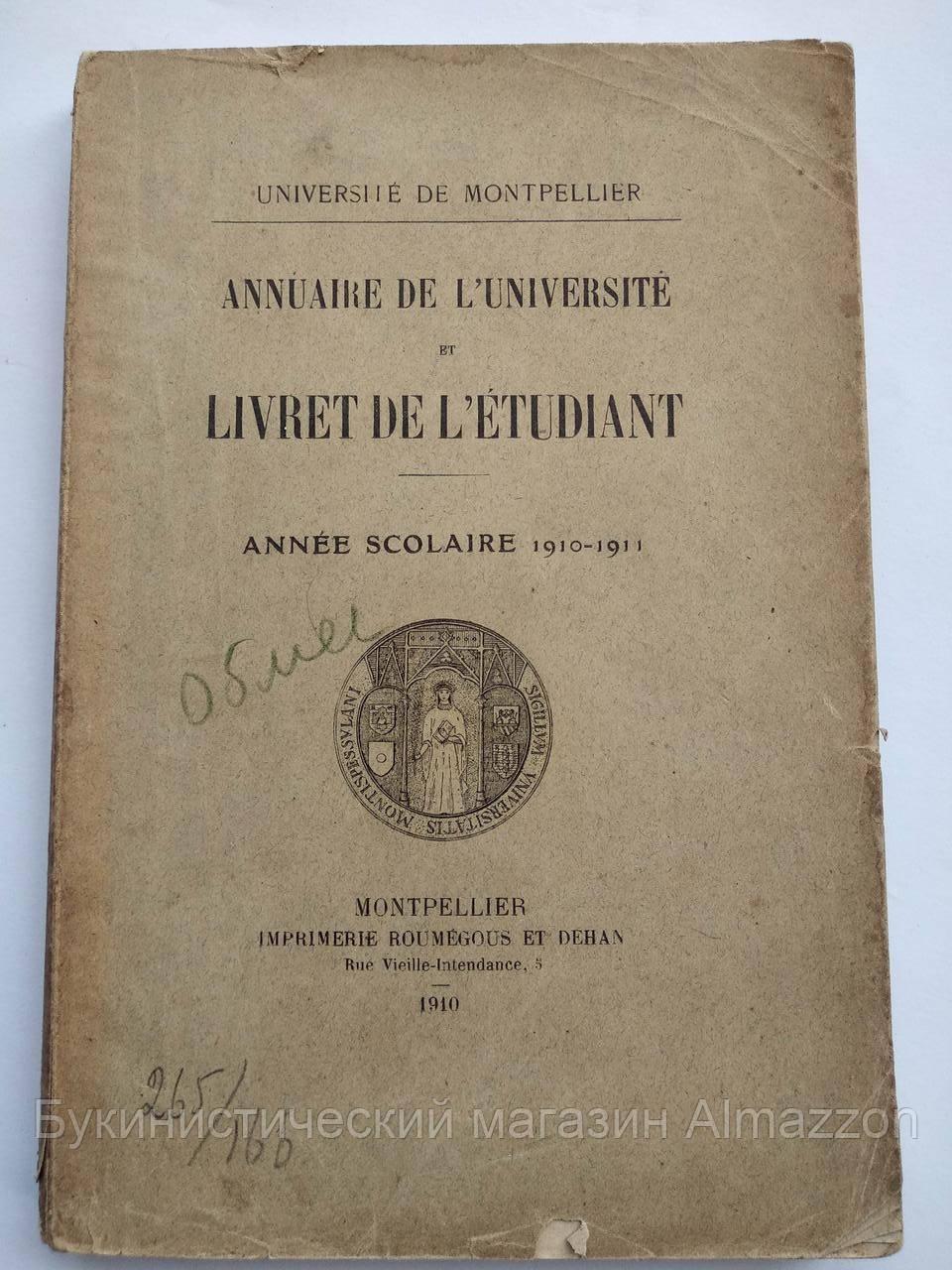 Annuare De L`Universite et Livret De L`Etudiant Annee Scolaire 1910-1911 MontPellier Французский язык