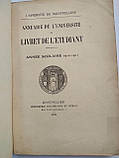 Annuare De L`Universite et Livret De L`Etudiant Annee Scolaire 1910-1911 MontPellier Французский язык, фото 3