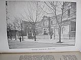 Annuare De L`Universite et Livret De L`Etudiant Annee Scolaire 1910-1911 MontPellier Французский язык, фото 5