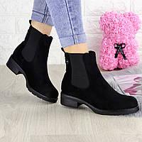 Ботиночки женские черные Susan 1289