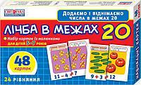 Карточки Ranok-Creative Вчимося рахувати вдома та в дитячому садку. Лічба в межах 20 299949, КОД: 722208