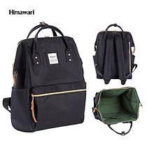 Рюкзак сумка Himawari для покупок