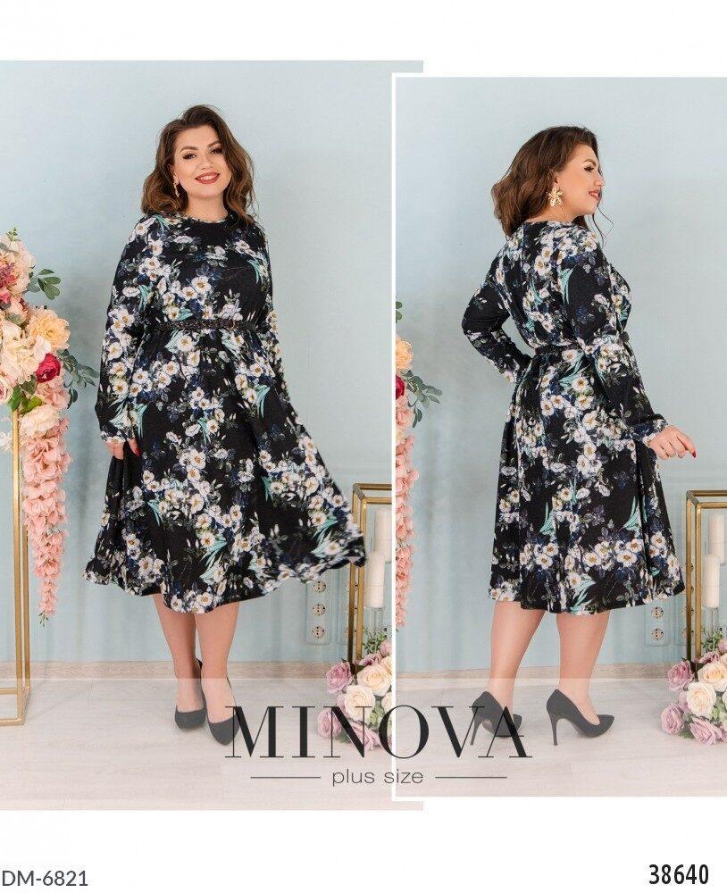 Стильне плаття (розміри 48-62) 0234-47