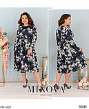 Стильне плаття (розміри 48-62) 0234-47, фото 2