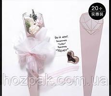Упаковка для квітів (20 шт)