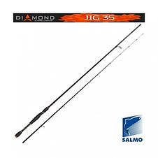 Спінінг Salmo DIAMOND JIG 35 2.10 м, 10-30 г рибальські спінінгові вудилища на риболовлю штекерне, фото 2