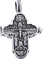 Серебряный Мощевик Иисус Христос и Ангел Хранитель