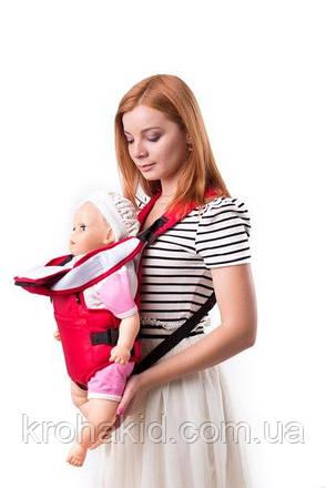 Рюкзак-кенгуру Умка 8 типа Rain с капюшоном от 2-х месяц / сумка-кенгуру / слинг / сумка-переноска для ребенка, фото 2