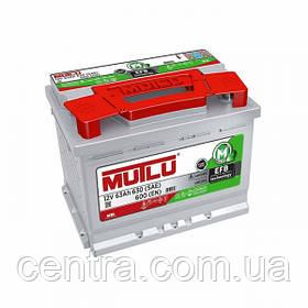 Автомобильный аккумулятор MUTLU 6СТ-63 EFB.L2.63.060A