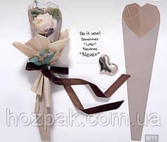 Упаковка для цветов (20 шт.)