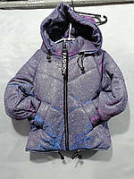 Куртка весенняя демисезонная для девочки с отливом «Шайн» (122-146р)
