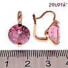 Серьги Zolota с розовыми фианитами (куб. цирконием), из медицинского золота, в позолоте, ЗЛ00632 (1), фото 2