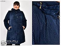 Женский весенний модный плащ с 3D рисунком, большого размера р- 54, 56, 58, 60, 62, 64, 66, 68, 70, 72 синий