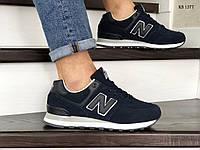 Мужские кроссовки в стиле New Balance 574, замша, пена, синие 44 (28 см)