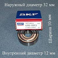Підшипник SKF 6201zz (12-32-10) для пральної машини