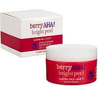Ночная маска-пилинг для лица с АНА кислотами Etude House Berry AHA Bright Peel Sleeping Pack 100 мл, фото 2