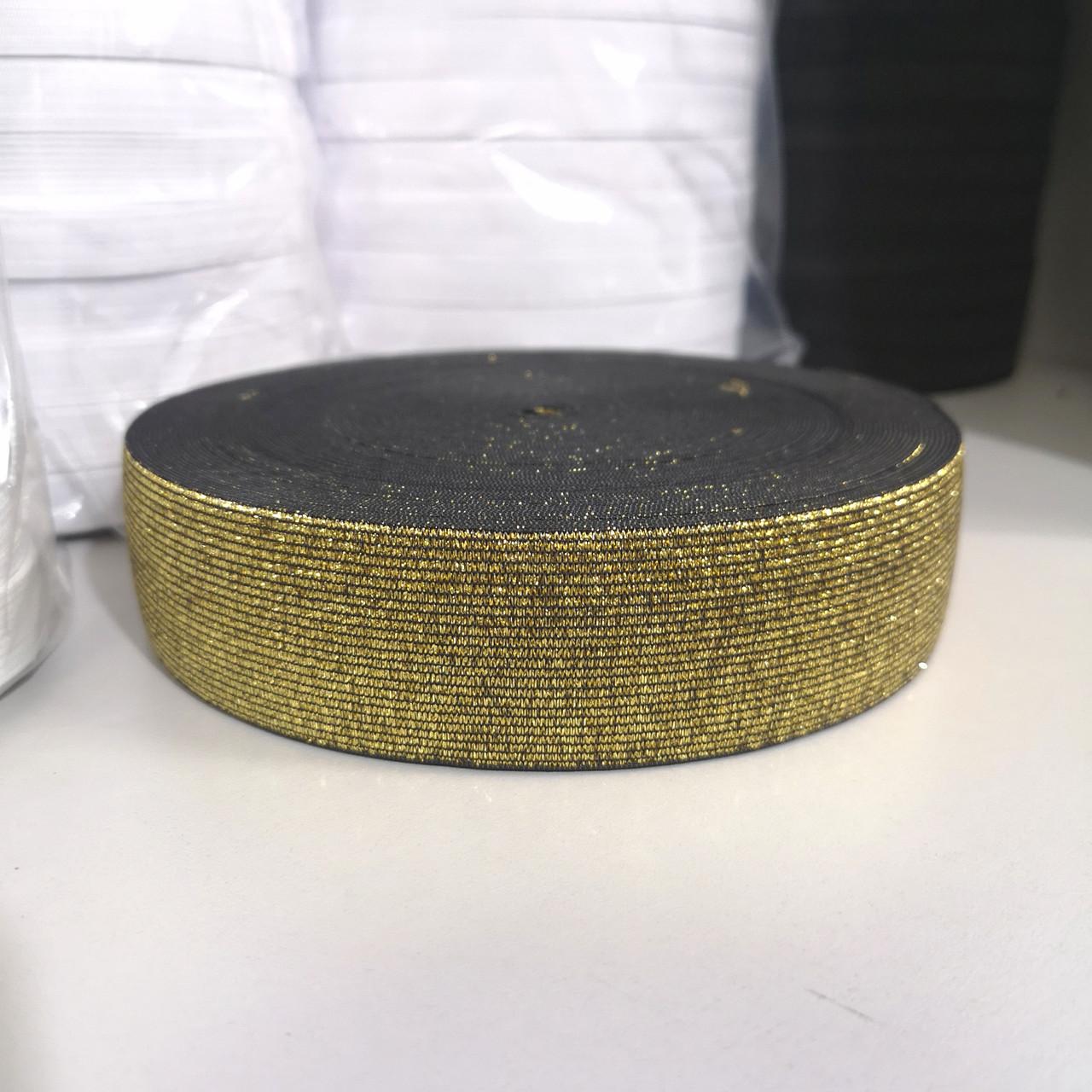Гумка текстильна з люрексом 3см золото