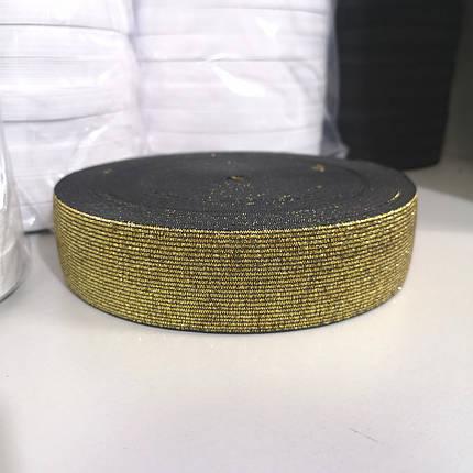 Гумка текстильна з люрексом 3см золото, фото 2
