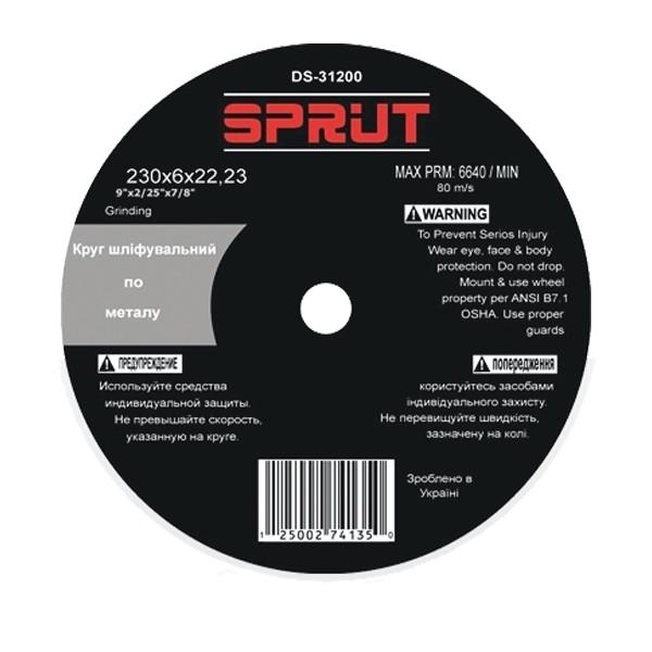 Круг отрезной по металлу Sprut 180x2.5x22