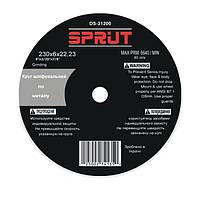 Круги зачистные по металлу Sprut 230x6x22