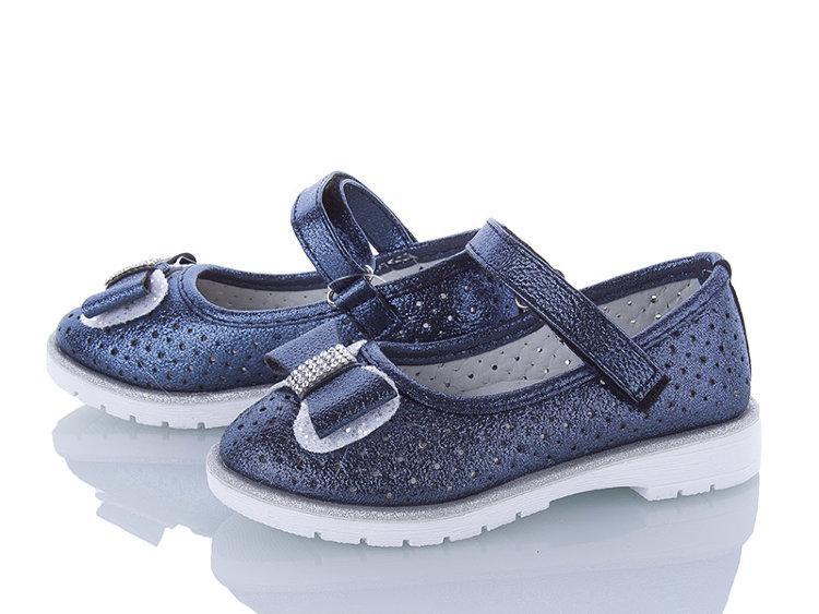 Детские туфли ВВТ, 26-31 размер, 8 пар