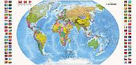 Карта мира с флагами   (на русском языке)