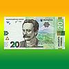 Даруємо 20 гривень за гарний відгук про компанію ТІЛЬКИ ДЛЯ ПОКУПЦІВ