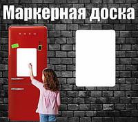 Магнітно-маркерна прямокутна дошка на холодильник (30х45см)