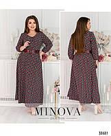 Шикарное нарядное эффектное платье мидиА-силуэт плюс сайз для повседневного гардероба.Р-р 48,50,52,54,56,58,60