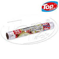 Пленка пищевая для продуктов 29 см/50 метров 7 мкм (POL) Top Pack