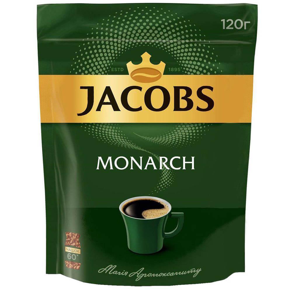 Кофе Jacobs Monarch | Якобс Монарх ( 120 г) растворимый