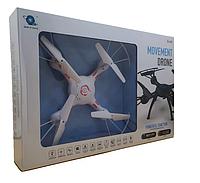 Квадрокоптер QY66-X05