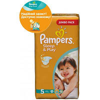 Подгузник Pampers Sleep & Play Junior (11-18 кг), 58шт (4015400203582)