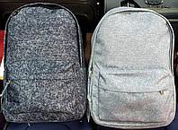 Женские текстильные молодежные рюкзаки с принтом 28*42 см (темно-серый и светло-серый)