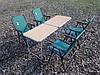 Складной набор дачной мебели  Лайт -4 ( 2 стола + 4 кресла)