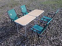 Складной набор дачной мебели  Лайт -4 ( 2 стола + 4 кресла), фото 1