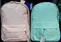 Женские текстильные молодежные рюкзаки с принтом 28*42 см (пудра и бирюза)