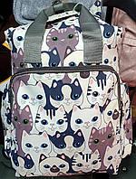 Женский текстильный молодежный рюкзак-сумка с принтом Коты 27*35 см