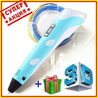 3D ручка PEN-2 с Led дисплеем, 3Д ручка 2 поколения Smartpen, MyRiwell, Акция!! СИНЯЯ