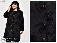 Женский весенний модный плащ с 3D рисунком, большого размера р- 58, 60, 62, 64, 66, 68, 70, 72 черный