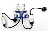 Комплект LED ламп для авто Ближний/Дальний TurboLED T1 H11, светодиодные лампы в авто, передний свет, фото 2