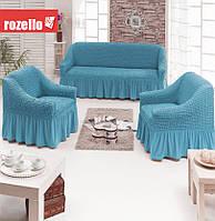 Натяжной чехол-покрывало на диван и 2 кресла с юбкой ROZELLO (Turkey) ,  бирюза
