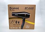 Мощный фен Bopai BP-8400, фото 2